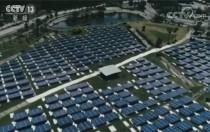 """台当局为实现""""非核家园""""计划 太阳能板占绿地引民怨"""
