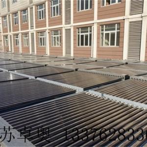 常州兰陵尚品浴场洗浴中心太阳能空气能热水系统工程