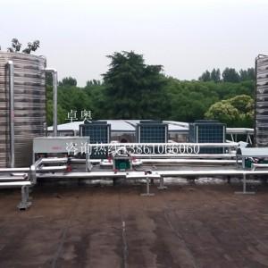 江苏卓奥仪征南京港化工园太阳能空气能热水工程