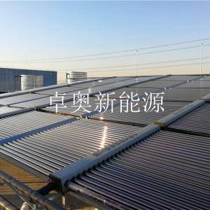 丹阳宏福物流园太阳能加空气能热水工程-- 江苏卓奥节能设备安装工程有限公司