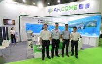 聚焦降本增效 引领光伏支架行业创新 | 爱康金属登陆2018广州国际太阳能光伏展