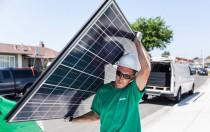 巴西太阳能光伏装机容量累计达1.6吉瓦