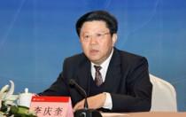 南方电网公司原董事长李庆奎个人简历
