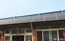 北京顺义新增7个自然人分布式光伏发电项目 涉及1148户