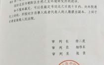 兰州中院驳回自然之友对国网甘肃公司弃风弃光诉讼:条件不符