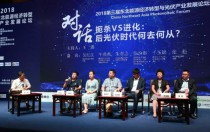 SMA中国亮相第三届东北能源经济转型与光伏产业论坛
