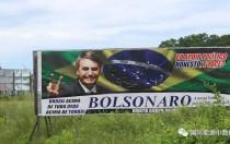 巴西将成为第2个退出巴黎气候协定的国家?
