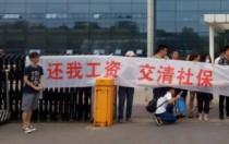 国务院督察组赴江苏南京对某光伏企业拖欠工人工资问题进行暗访督查