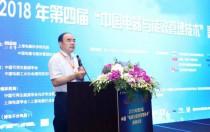 曹仁贤:技术创新是行业发展关键