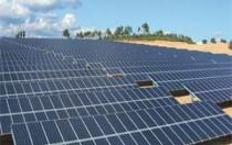 Atlas可再生能源成功为墨西哥光伏项目融资