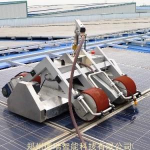 屋面平铺光伏电站清洁机器,光伏板清扫价格,光伏板怎么清洁-- 郑州德瑞智能科技有限公司