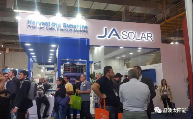 晶澳太阳能亮相巴西、墨西哥国际太阳能展