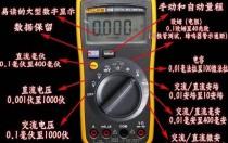 电工用万能表的使用方法图解
