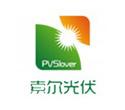 江阴索尔光伏系统工程有限公司