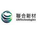 杭州联合新材料科技股份有限公司