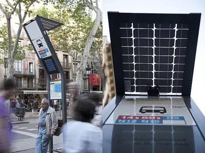奥博新能源