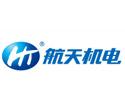 上海航天汽车机电股份有限公司