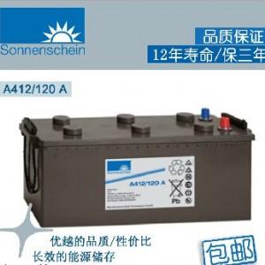 德国阳光蓄电池A412/100A(12V100AH)原装进口