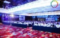 SMA中国出席2018能源思享汇