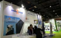 英利亮相南亚规模最大可再生能源展会