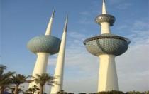 科威特石油公司启动1.5GW太阳能项目投标