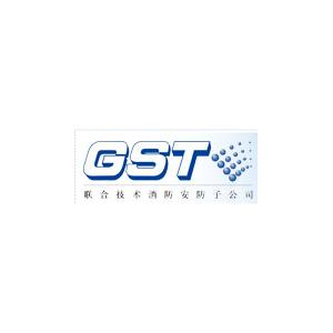 电池片生产设备-- 莒南县巨力包装材料有限公司