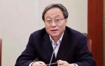 财政部原副部长张少春严重违纪违法被双开