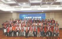 东莞市光伏行业协会成立