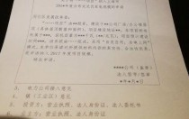 上海市分布式光伏审核通过即可拿上海市补最高0.55元/KWh!连续补贴5年