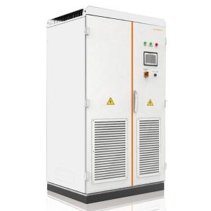 SG500/630MX集中逆变器