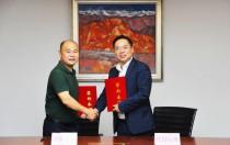 优得运维与博阳新能签订300MW分布式光伏项目战略合作框架协议