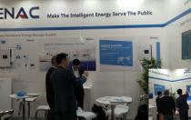 纳通能源携Homebank储能系统亮相All Energy展