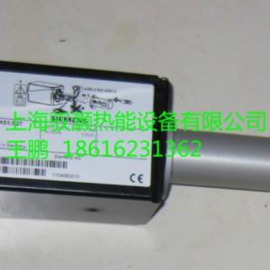 SIEMENS西门子火焰控制器电眼QRA75.A27-- 上海驭灏热能设备有限公司