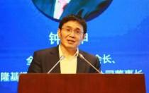 钟宝申:发展新能源是我国的必然选择 以电力化、清洁化为主的能源时代将加速到来