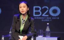 晶科能源受邀出席2018阿根廷B20峰会并发表演讲