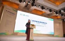 第二届零碳发展高峰论坛成功举办  社会各界共同发起零碳宣言助力绿色发展