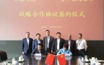 协鑫集团与沿海银行达成战略合作 获120亿元授信
