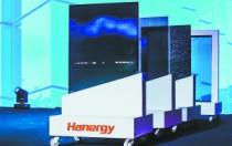 推出发电墙 汉能发力十万亿级市场