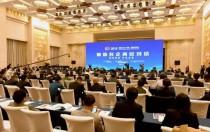 力诺应邀参加2018跨国公司(济南)高层对话会