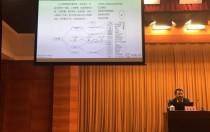 鉴衡出席安徽省光伏扶贫推进会 主题汇报工程质量检查情况