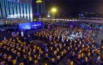 保定市举办首届零碳荧光夜跑 千名市民参与