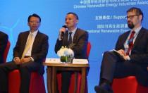 协鑫集成CEO罗鑫:降本创新是光伏产业国际多边合作的核心举措