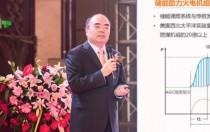 曹仁贤的绿色展望:坚定能源革命决心 光伏发电未来可期!