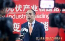 阳光电源董事长曹仁贤:全年业绩将继续企稳 大股东质押率不高
