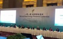 """深化""""一带一路""""合作 推动全球能源变革"""