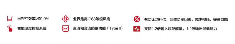 三相(50-60kW)-01