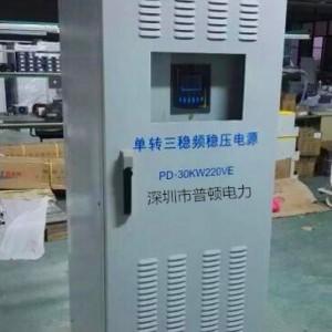 光伏逆控一体机10KW-100KW光伏逆控一体机价格-- 深圳市普顿电力设备有限公司