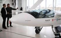 俄罗斯太阳能电动飞机即将世界上首次不间断环球飞行