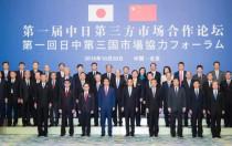 从李克强总理表扬看中国光伏产业综合实力