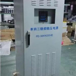 光伏储能发电系统DC240V三相30KW太阳能逆变器价格-- 深圳普顿电力设备有限公司